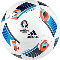Мяч для футзала Adidaas UEFA EURO 2016 Sala 5x5 M (AC5431)
