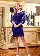 Нежное Облегающее Гипюровое Платье Электрик M-XXL
