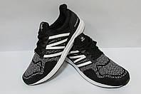 Мужские кроссовки Baas (537-1) черно-белые код 0192А