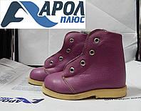 Зимние ботинки на шнуровку (24 размер)