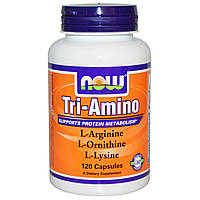 Tri-Amino, Now Foods, 120 Капсул