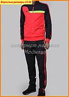 Стильный спортивный костюм Adidas  с цветной вставкой на груди