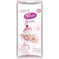 Влажные салфетки Smile Baby для новорожденных 15 шт