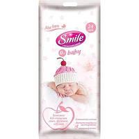 Влажные салфетки Smile Baby для новорожденных 24 шт