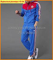 Костюмы Адидас для занятий спортом | Adidas