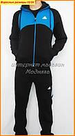Спортивный костюм Adidas мужской в интернет магазине
