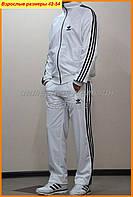 Белый костюм Adidas для мужчин и женщин
