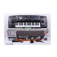 Орган-синтезатор MQ-805 USB от сети,с микрофоном, USB-порт