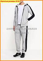 Мужской костюм Nike Classic | Трикотажные мужские костюмы