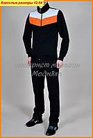 Мужские костюмы Nike фото | Стильные костюмы
