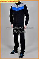 Спортивные костюмы Найк фото | Nike для мужчин недорого