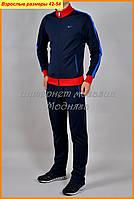 Спортивные костюмы Nike | Брендовые мужские костюмы