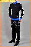 Мужские спортивные костюмы оптом и в розницу | Брендовые костюмы Nike