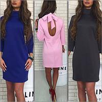 Платье с завязкой на спине