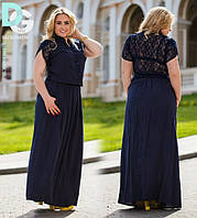 Платье с гипюровой спинкой (Батал) тёмно-синее