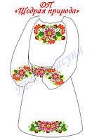 Платье для девочки ДП Щедрая природа