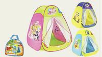 Детская палатка 811S/815S в сумке 35*34*5см