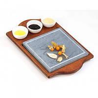 Каменный гриль (25*25 см) Hot Stone Grill Bisetti 99051