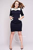 Платье прилегающего силуэта с кожаными вставками Большие размеры