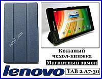 Синий кожаный Tri-fold case чехол-книжка для планшета Lenovo Tab 2 A7-30