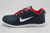 Кроссовки детские/подростковые Nike Free Run 3.0 синие (р-р 31-36)