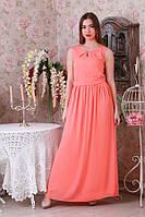 Длинное платье в пол шифон персиковое р.44-46
