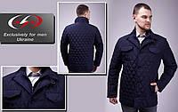 Демисезонная стеганная куртка Sigtex, модель Канзас