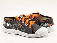 Детская спортивная обувь кеды Waldi арт.TS-128-416 (Размеры: 30-36)
