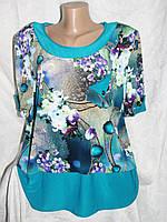 Женская блуза больших размеров 54 р-р