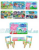 """Детский деревянный столик с двумя стульчиками """"Герои мультфильмов"""": 6 видов"""