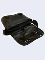 Молодежная сумка-месенджер с регулируемым ремнем через плечо.