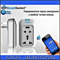Wi-Fi розетка. Двойная + USB разъём.