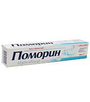 Зубная паста (Отбеливающая) - Pomorin Whitening 100мл (Оригинал)