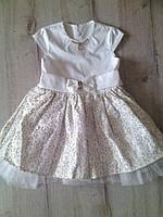 Нарядное платье для девочки 10837 Украина