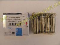 Направляющие втулки клапанов Ваз 2101 2102 2103 2104 2105 2106 2107 выпускные AMP (к-кт 4 шт)
