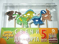 Свічки в торт динозаврики