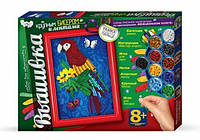 Набор для творчества Вышивка крупным бисером и лентами детская, БВ-02-04