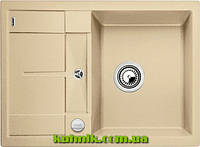 Мойка кухонная гранитная Blanco Metra 45 S Compact Silgranit