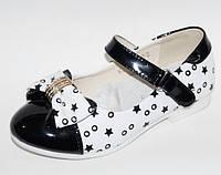 Нарядные туфли для девочки, 29-34