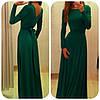 Платье макси зеленое макси ПТИЧКА ЯН   $