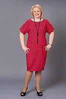 Качественное модное платье батал