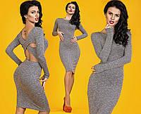 Трикотажное платье до колен