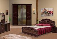 Спальня Мартина