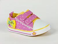 Детская спортивная обувь кеды Шалунишка арт.TS-200-016 (Размеры: 16-20)