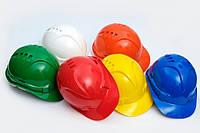 Каска строительная (оранжевая,белая,жёлтая и др.)