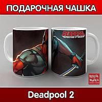 Кружка Deadpool 2 (Дэдпул)