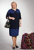 Праздничное платье с болеро больших размеров синее