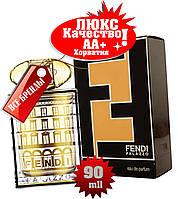 Р1Fendi Fendi Palazzo Хорватия Люкс качество АА++ парфюм Фенди Палаццо