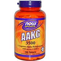 ААКГ (аргинин альфа-кетоглутарат 3500 для спортсменов), Now Foods, 180 таблеток