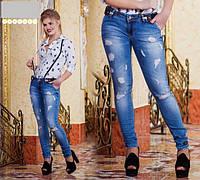 Женские джинсы с потертостями размеры 26 27 28 29 30 31